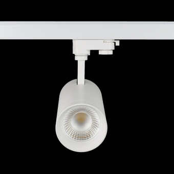 Citylux piste lumineuse led 12 volts